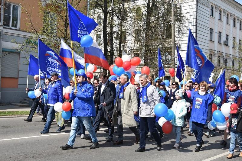 Первомайское шествие «ЕДИНОЙ РОССИИ» в Великом Новгороде