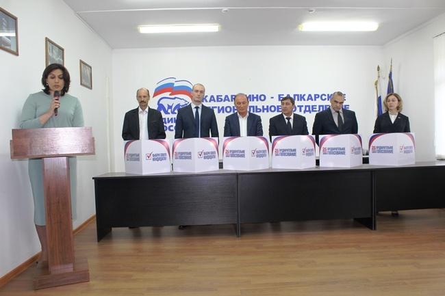 В КБР завершился третий этап дебатов участников предварительного голосования