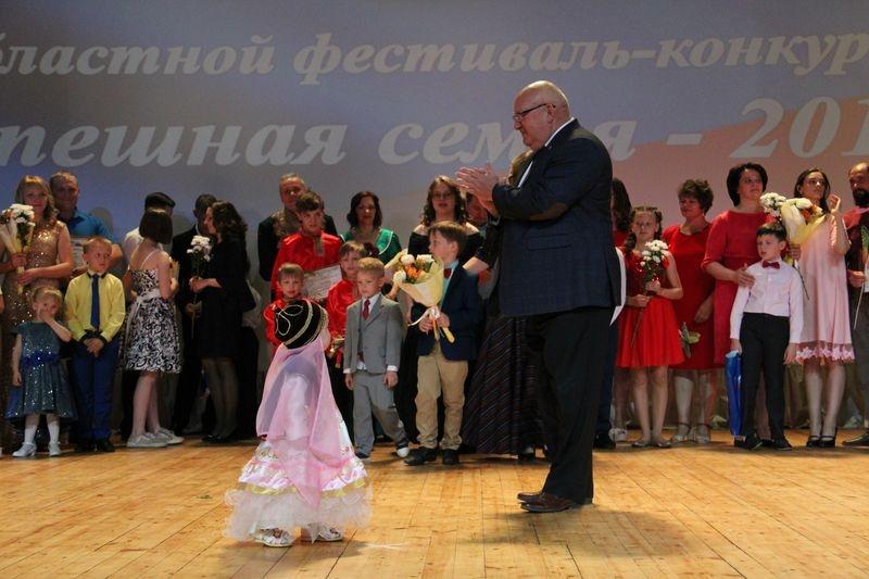 «Единая Россия» поздравляет победителей областного конкурса «Успешная семья – 2019»
