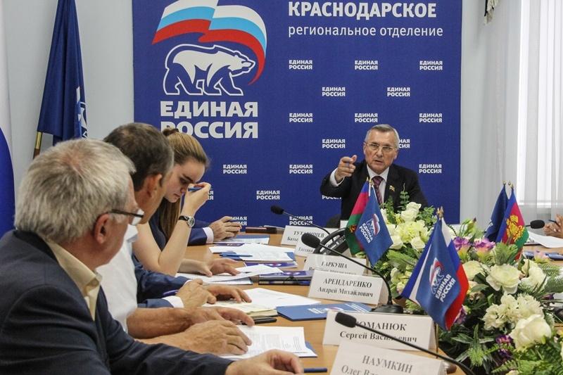 Заседание оргкомитета по итогам Единого дня предварительного голосования
