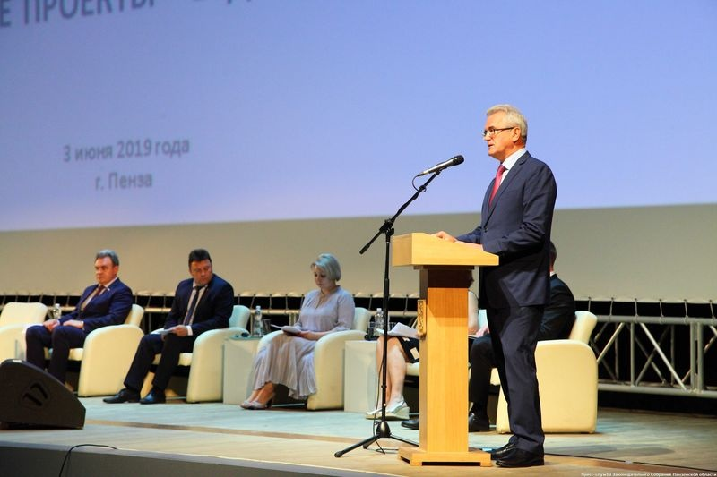 В ККЗ «Пенза» прошла конференция «Национальные проекты – будущее Губернии»