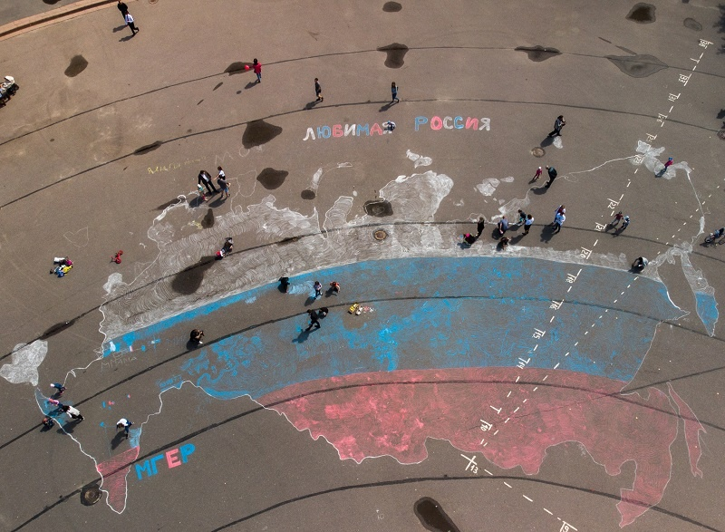 Акция «Карта России» и мероприятия, приуроченные к 12 июня