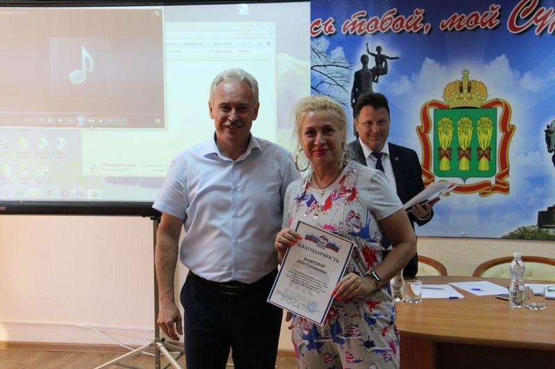Октябрьский район: XXX Конференция местного отделения