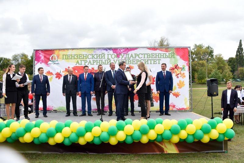 Валерий Лидин пожелал студентам Пензенского аграрного университета успехов в учебе и общественной деятельности