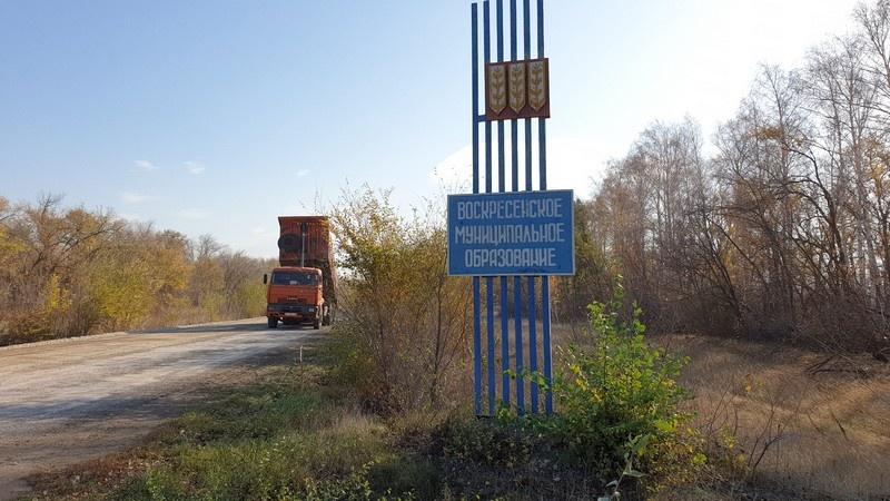 Региональный координатор партпроекта «Безопасные дороги» осмотрел ход ремонта в Воскресенском районе