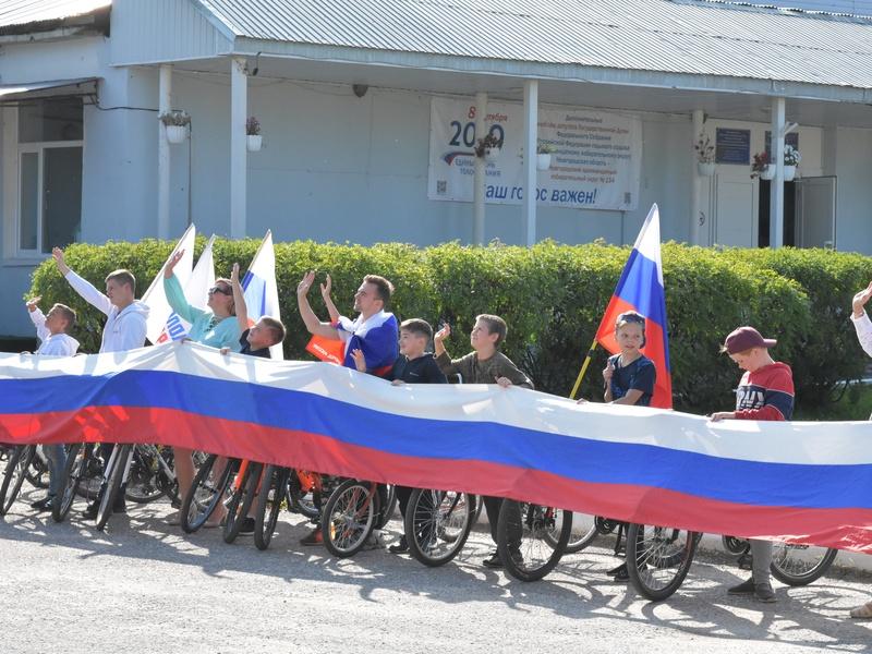 Областной велопробег, приуроченный к 350-летию Российского флага