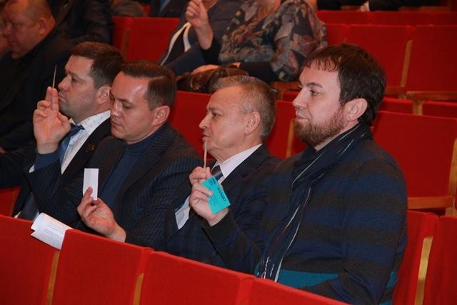 """Конференция Чебоксарского городского местного отделения """"Единой России"""""""