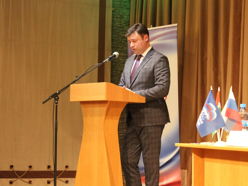 Отчётная конференция местного отделения Партии города Калуги 05.11.2019 г.