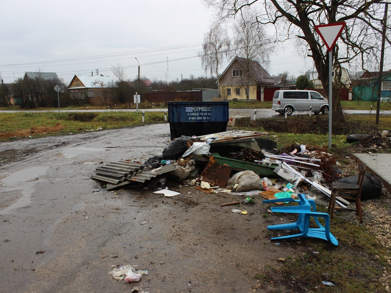"""Рейд """"Чистая страна"""" в Дзержинском районе 06.11.2019 г."""
