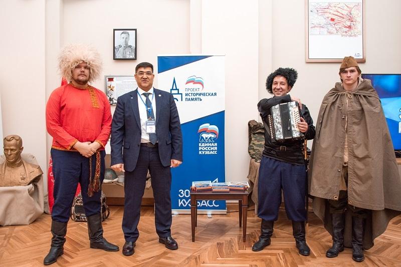 32-я Партийная конференция в Салаире