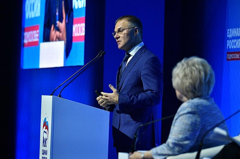 Фото: пресс-служба Московской областной Думы