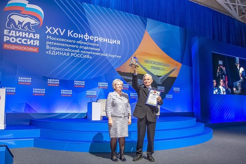 Фото: пресс-служба Администрации г.о. Одинцово