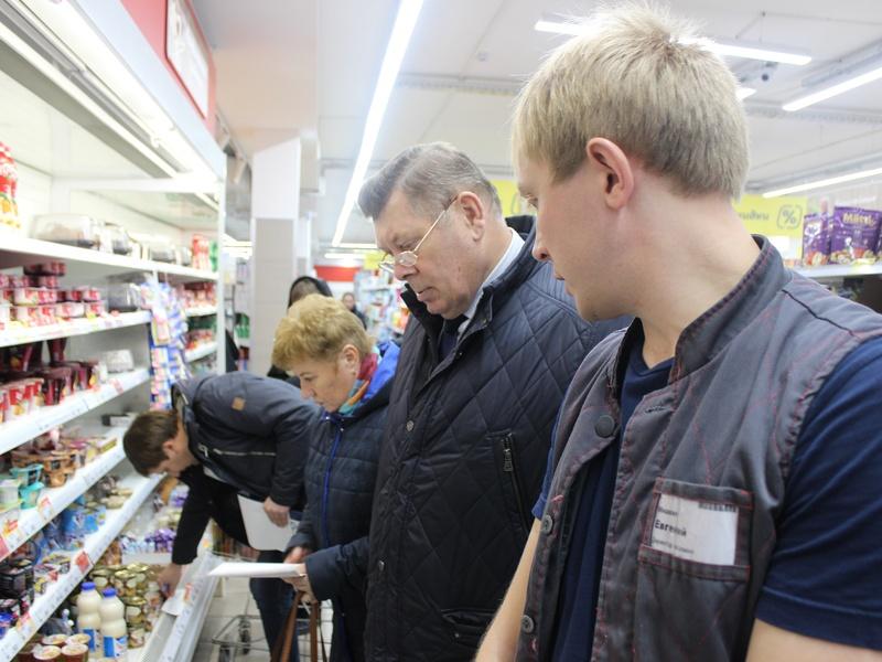 "Рейд ""Народного контроля"" в Калуге 14.11.2019 г."
