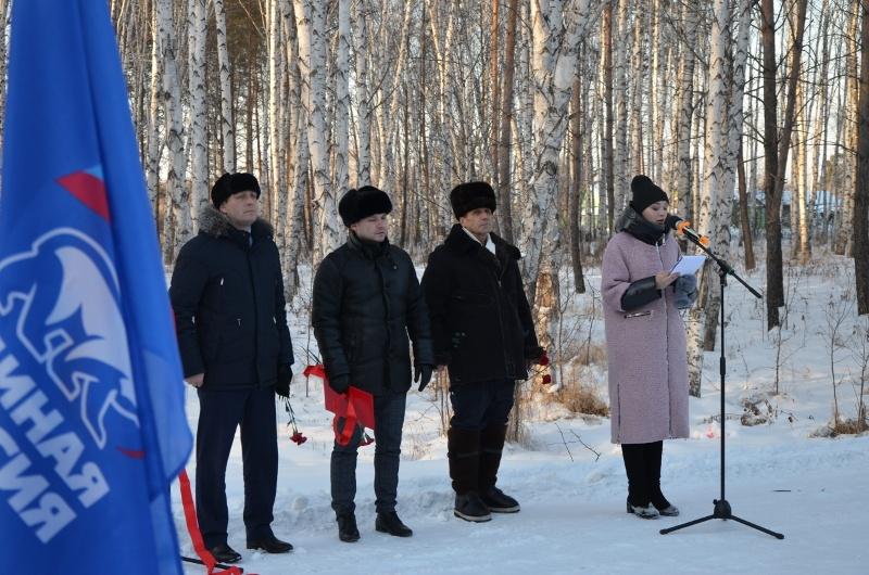 В Завитинске торжественно открыли обелиск – стелу в память воинам интернационалистам, исполнявшим свой долг за пределами Отечества