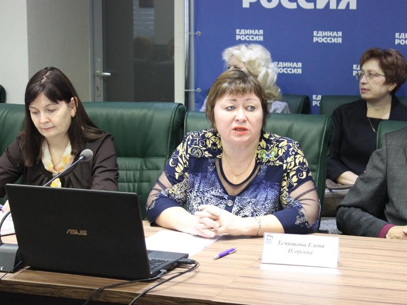 """Общественные слушания партийного проекта """"Старшее поколение"""". 18.12.2019 г."""