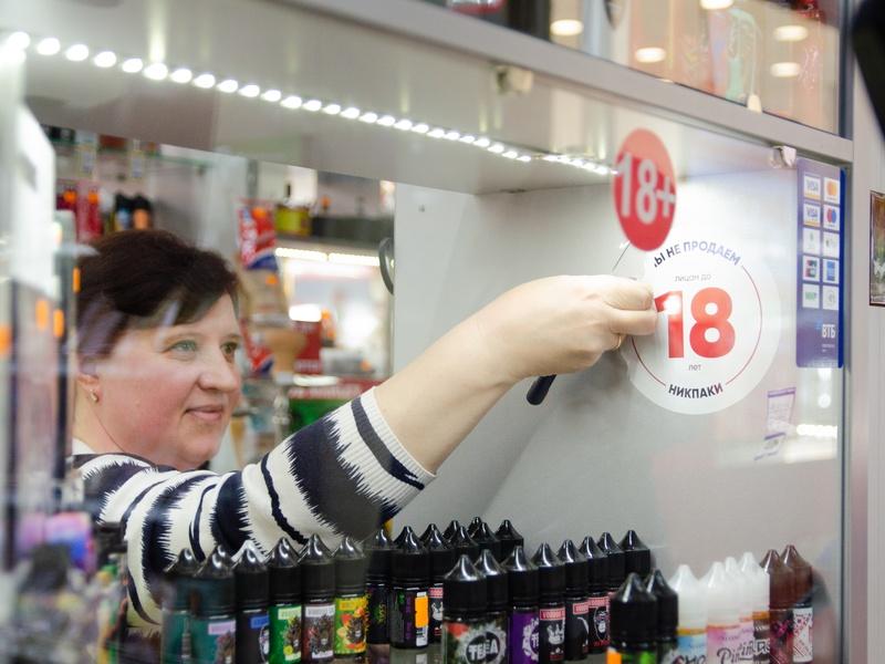 Проверка наличия в продаже никотиносодержащих смесей