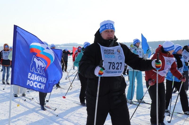 Саратовские партийцы приняли участие в «Лыжне России»