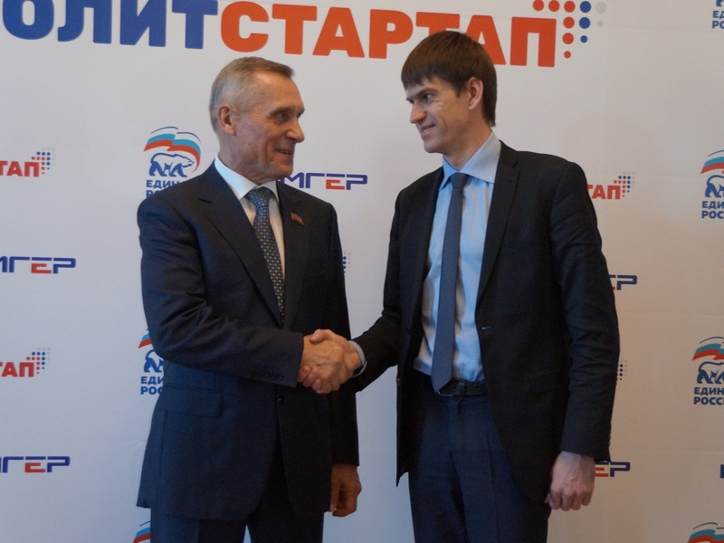 Кадровый проект партии «Единая Россия» «ПолитСтартап» стартовал на Кубани