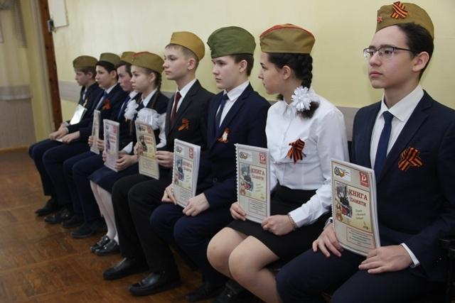 Старт регионального этапа конкурса школьных музеев, посвященного 75-й годовщине Великой Победы