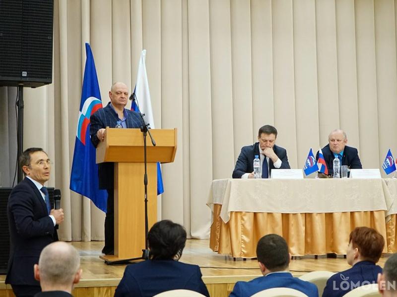 Заседание Совета Руководителей фракций «Единой России» в Ломоносовском районе