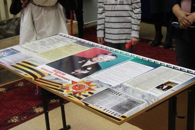 Парта Героя в музее школы Красного рассказывает о подвиге земляка Алексея Ледкова