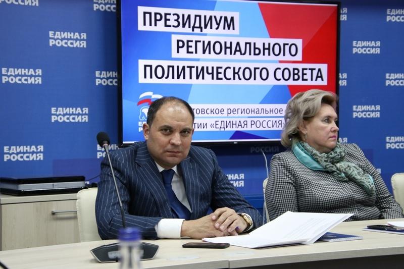 «Единая Россия» назвала лидеров партийного списка на выборах в гордуму Ростова