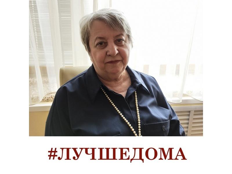 Людмила Ячеистова, Законодательного собрания Вологодской области