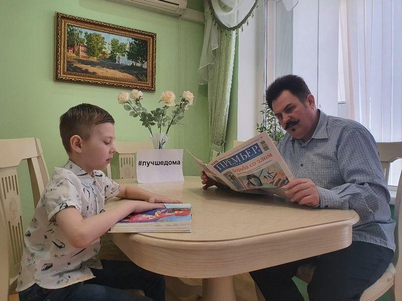 Александр Гордеев, депутат Законодательного собрания области