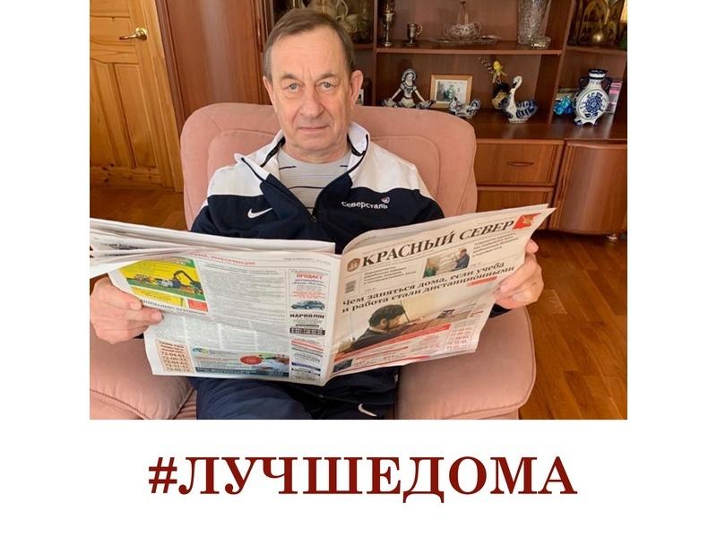 Михаил Ставровский, депутат Законодательного собрания Вологодской области