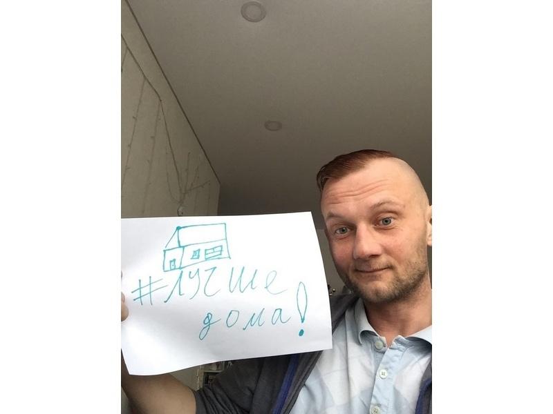 Дмитрий Корзин, секретарь первичного отделения  Вологодского городского отделения