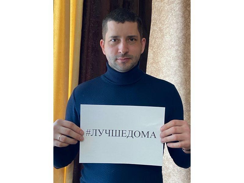 Долбилов Дмитрий Николаевич, Секретарь Кирилловского местного отделения