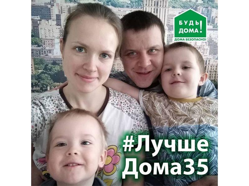 Екатерина Бритвина, депутат муниципального собрания Череповецкого района