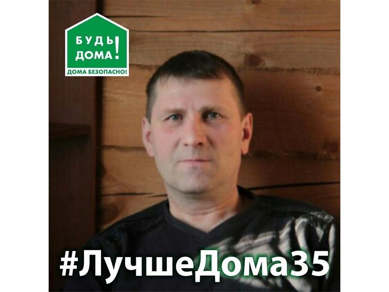 Андрей Чернов, депутат муниципального собрания Череповецкого района