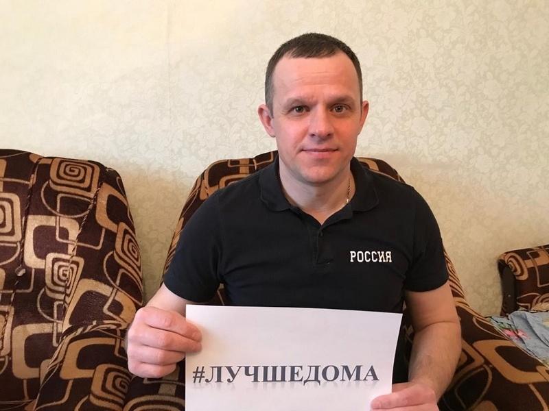 Маслов Алексей Сергеевич, депутат Законодательного Собрания Вологодской области