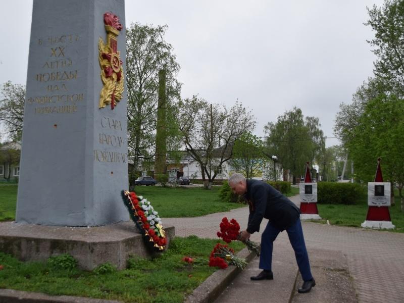 45_Спасский район
