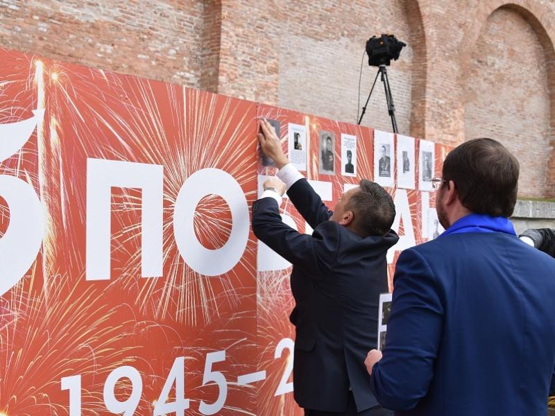Акция городских партийцев «Память о Подвиге»