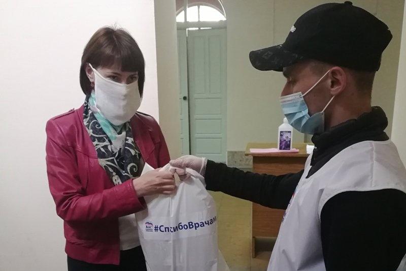 "Акция ""Спасибо врачам"""