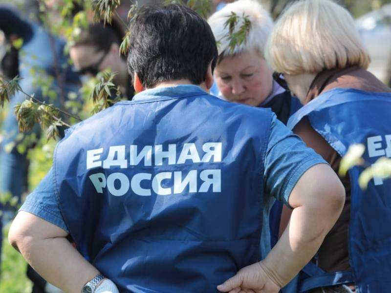 Акция -Лес Победы в Южно-Сахалинске