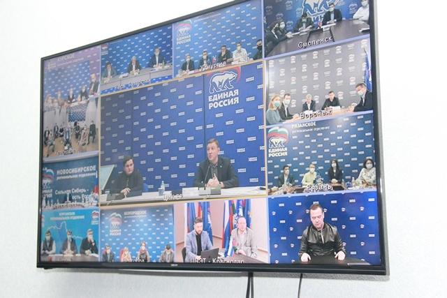 Онлайн совещание, посвященное первым итогам предварительного голосования
