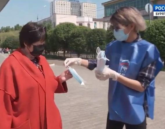 В период пандемии Бурятское отделение Партии помогло многим нуждающимся с помощью волонтеров