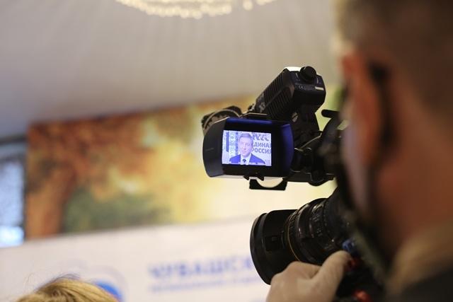 """XXX Конференция Чувашского регионального отделения Партии """"Единая Россия"""""""