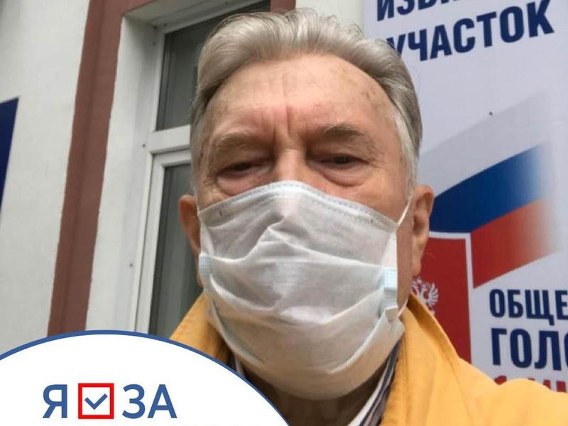 Голосование по вопросу одобрения изменений в Конституцию России