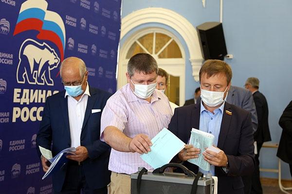 Конференция 04.07.20 по выдвижению кандидатов на выборы в Курганскую областную Думу