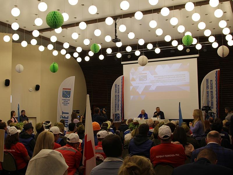 XV Слёт политических партий и общественных объединений