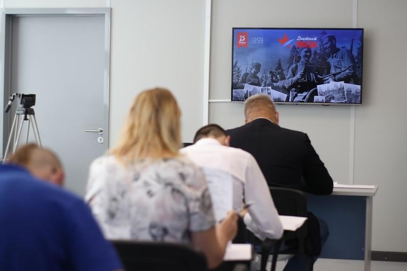 В Ростовской области написали «Диктант Победы»